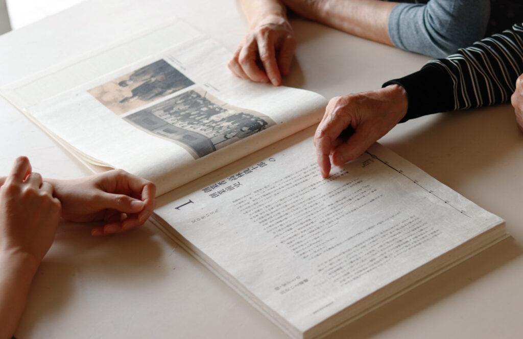 家族を見つめる本 | Works photo1